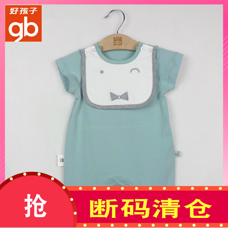 Good childrens clothes spring and summer new boys short sleeved Jumpsuit bw18211081 pure cotton clothes