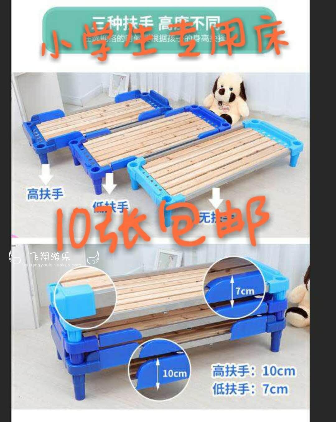 包邮小学生午休床 加长托管班午睡床 塑料木板床培训机构小学生床