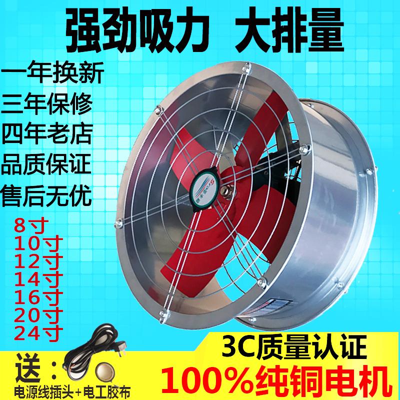 需要用券20寸工业排风扇圆筒管道抽风机厨房油烟排气扇厂房仓库强力换气扇