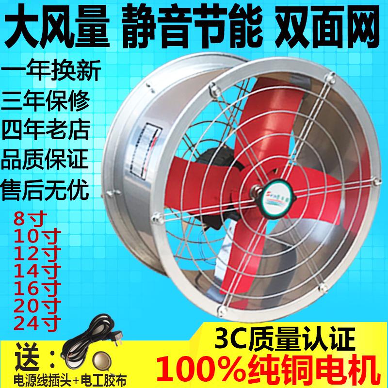 12 дюймовый мощный цилиндр трубопровод вентилятор промышленность строка вентилятор выпускной проветривать вентилятор стена стиль немой кухня привлечь ламповая копоть