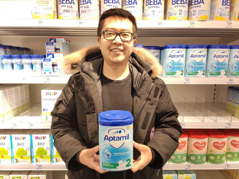 生放送のドイツの愛の彼の米Apple青い版の全段の粉ミルクの800 gは直接郵送します2つの缶を買います。