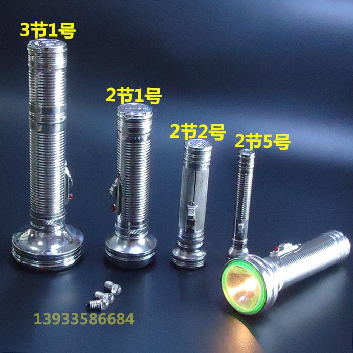 老式铁皮手电筒 1号2号5号电池 黄光钨丝灯泡玻璃片 虎头凯达熊猫