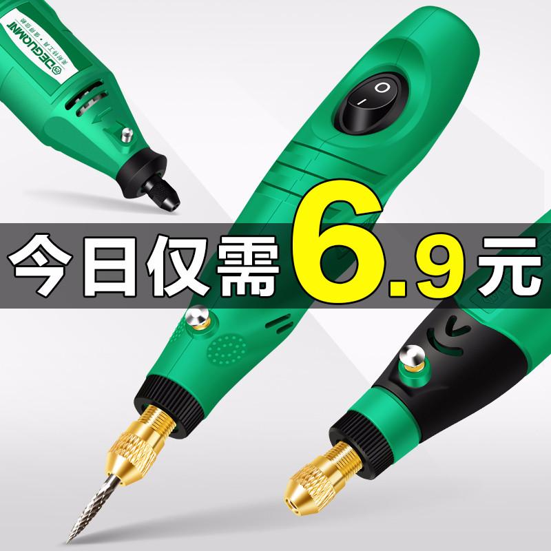美耐特电磨机玉石打磨机抛光雕刻电动工具迷你小型电钻手持电磨笔