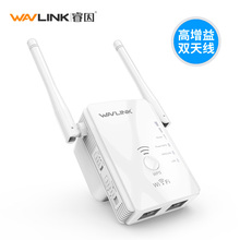 Wifi Enhancer Installed in New Pack One Year Wi-fi Enhancer Home Wireless Router Reynolds Wi-fi Signal Amplifier Broadband Network Relay Enhanced Extended Infinite Oil Leakage Through Wall WF