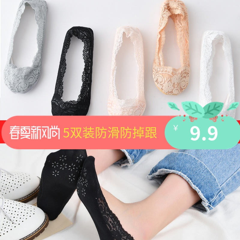 5 pairs of womens thin invisible socks lace cotton shallow mouth womens socks silicone antiskid socks sole socks summer