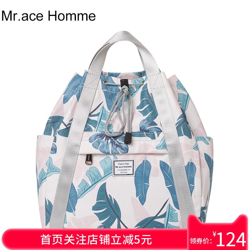 Mr.ace Homme新款手提女包韩版ins女双肩包日本旅行小背包植物系