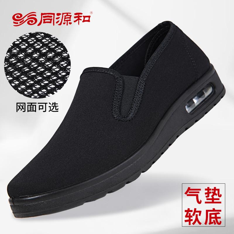Различная женская обувь Артикул 566583900966