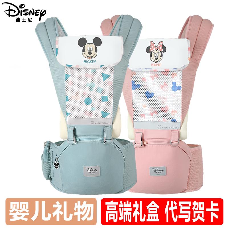 迪士尼婴儿礼盒新生儿用品套装初生宝宝满月百天周岁高档礼物母婴