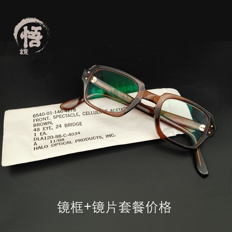 The US military version publishes army glasses frame with myopic plate Retro Vintage Vintage USS tactical glasses