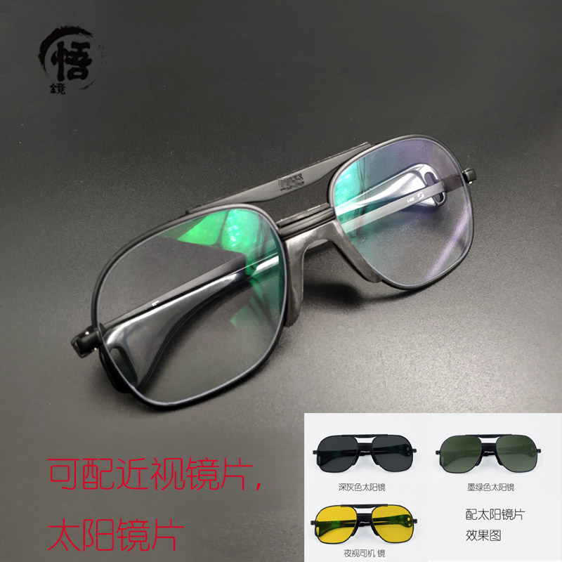 German military tactical black frame cycling Vintage running sports myopia spectacle frame basketball spectacle frame