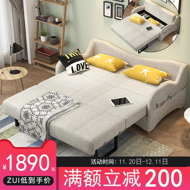 多功能沙发床可折叠客厅双人两用抖音1.5小户型储物1.8米简约现代