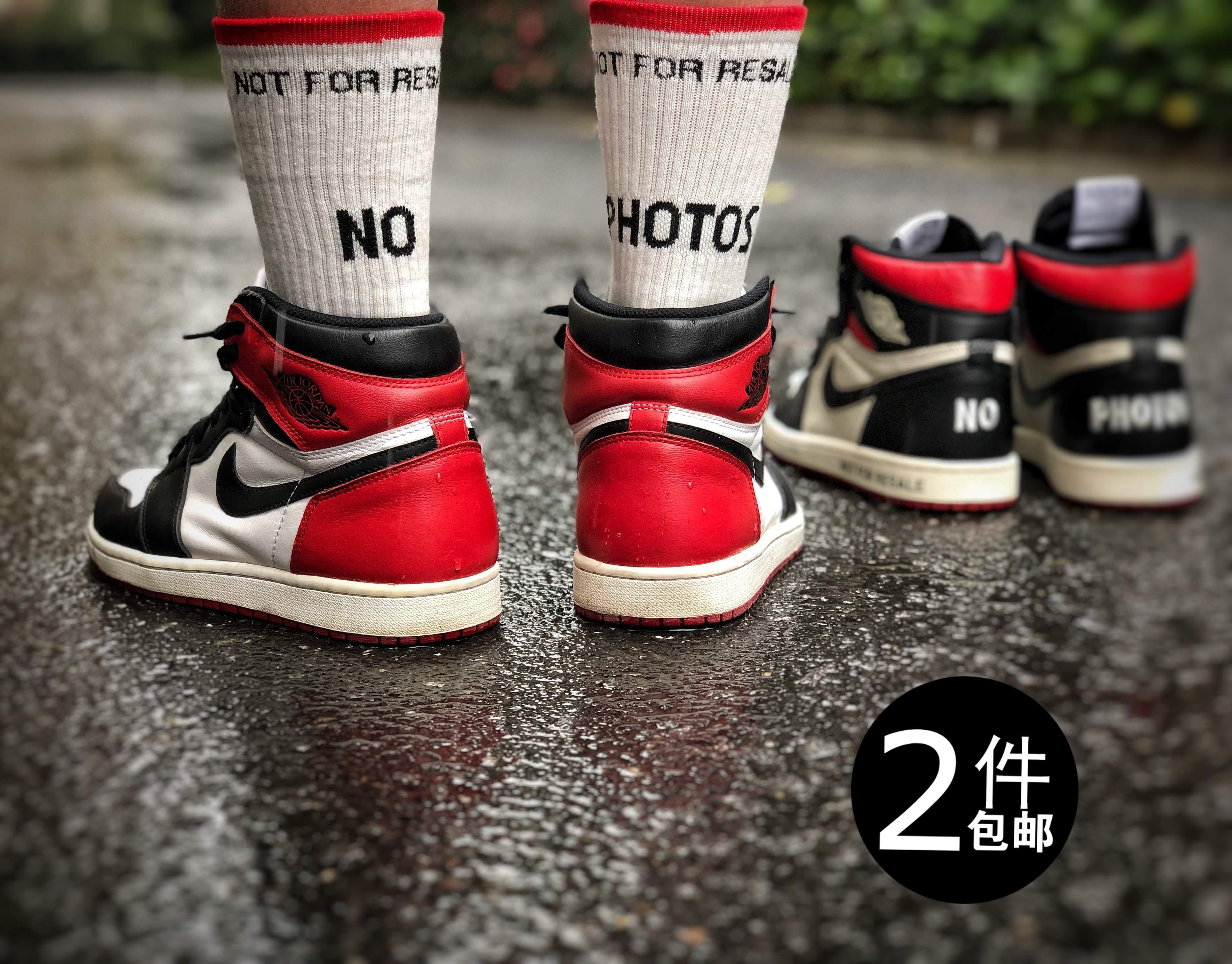 US8球鞋定制AJ1黑红北卡OW黑脚趾黑紫芝加哥禁止转卖扣碎高筒袜子