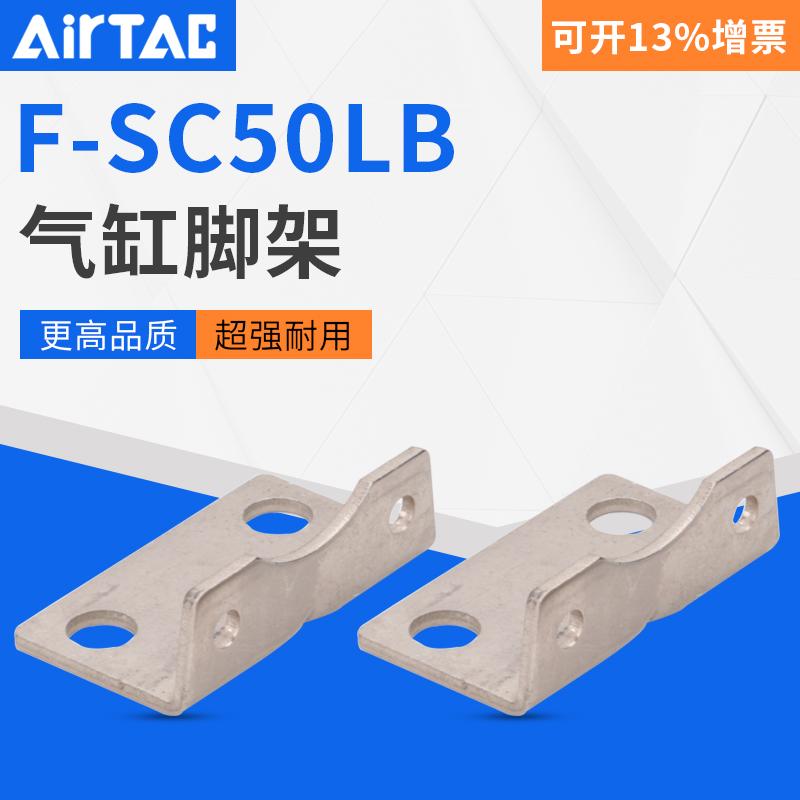 气缸sc32促销商品