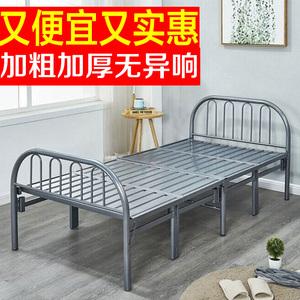 折叠床铁床双人床1.5米出租屋床小铁艺床钢丝床午休床1.2米单人床