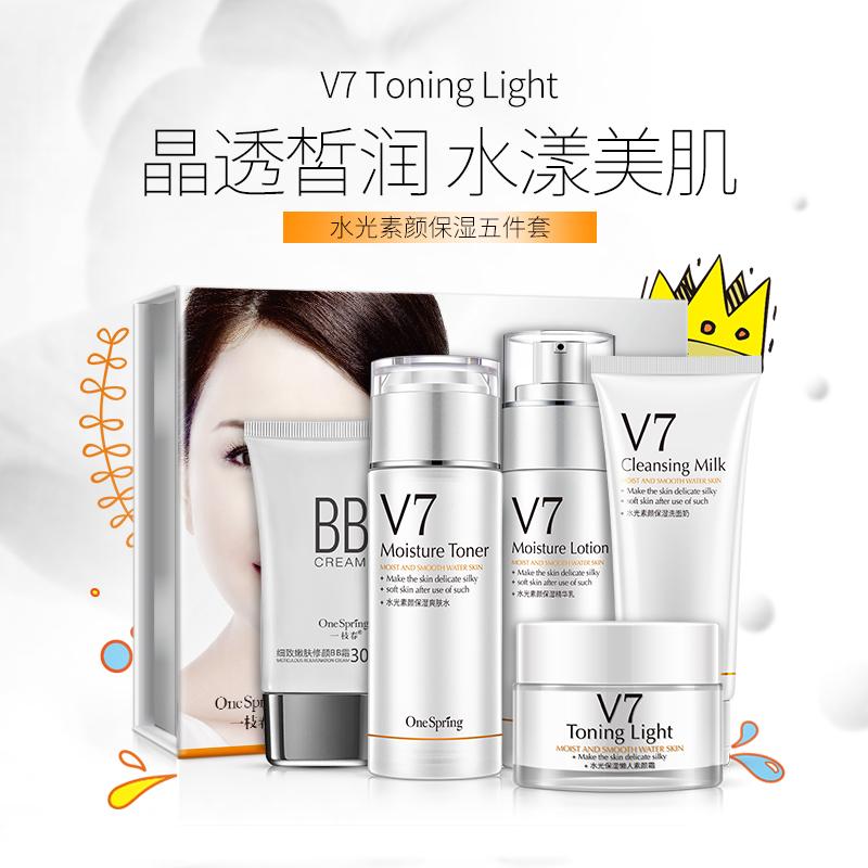 网红推荐v7套装护肤化妆品补水保湿批发厂家直销正品国产老牌子