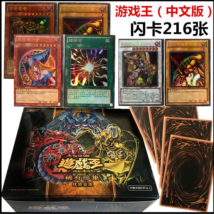 游戏王卡组铁盒中文 海马濑人稀有比赛专用卡片全套神卡