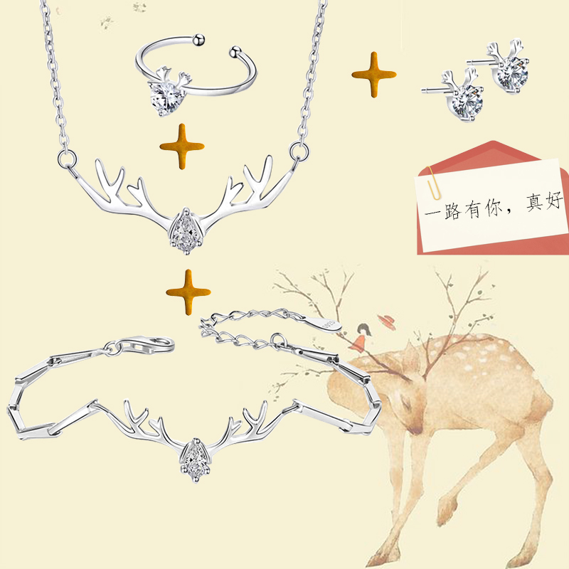 Valentines Day gift a deer has your necklace womens suit gift box S925 Sterling Silver all the way antler clavicle chain for girlfriend