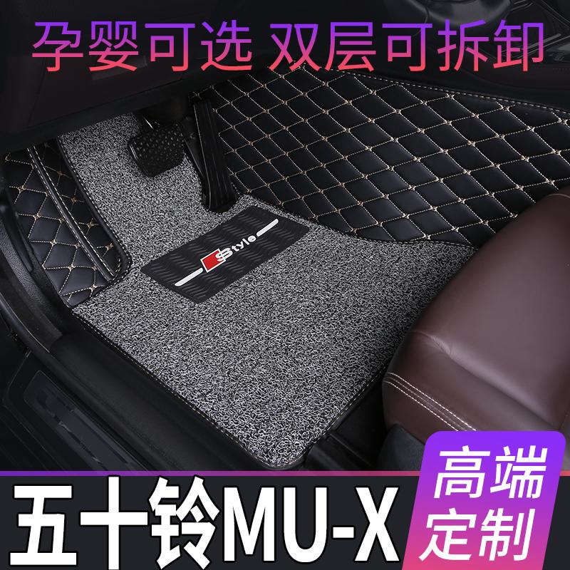 2018年新款江西五十铃-mu-X牧游侠汽车脚垫7座5专用SUV全包围丝圈