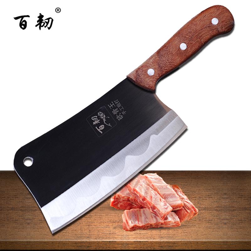百韌砍骨刀剁骨刀斬骨刀 鍛打加厚屠宰刀家用菜刀不鏽鋼刀具