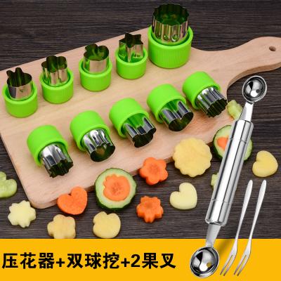 不锈钢水果挖球器 分割器挖西瓜球勺切西瓜神器 挖球勺取肉器套装