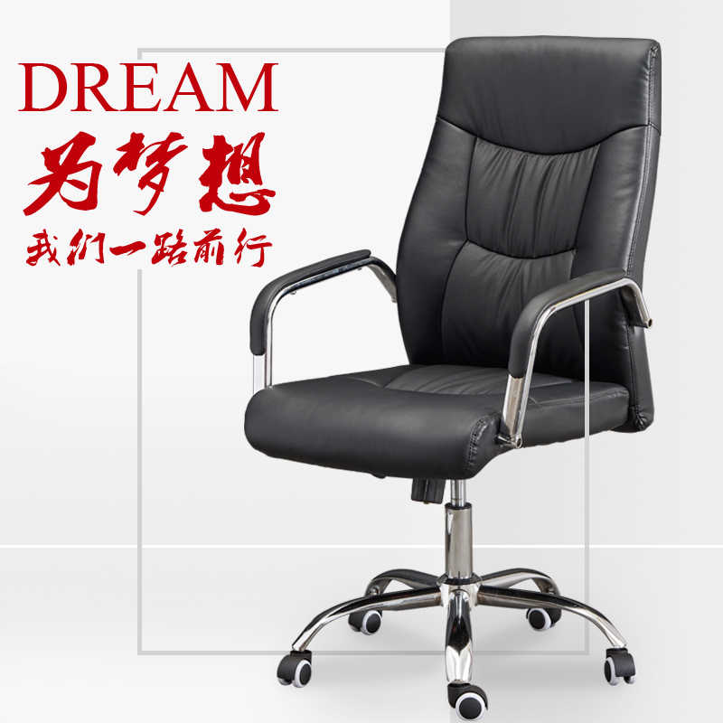 老板椅大班椅家电脑椅家用职员办公椅升降转椅午休座椅子皮艺座椅