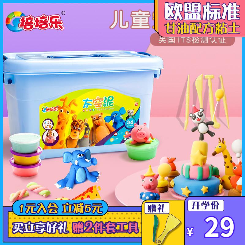 Товары для детского творчества Артикул 524784643935