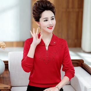 本命年大红色妈妈装喜庆婆婆装婚礼衣服打底衫毛衣高贵岳母上衣女