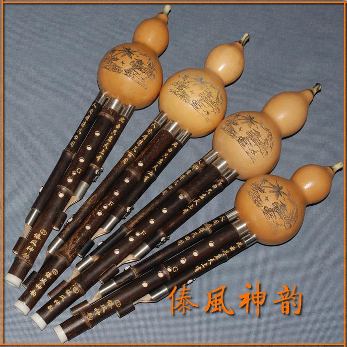 傣风神韵 天然葫芦紫竹电脑雕刻白铜三音可拆专业演奏型葫芦丝