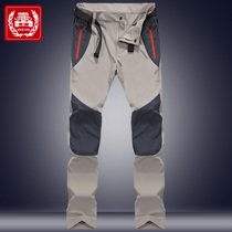 Field Ji Nursery Outdoor mountaineering quick-drying pants man Chunqiu sports breathable loose fast dry charge casual trousers