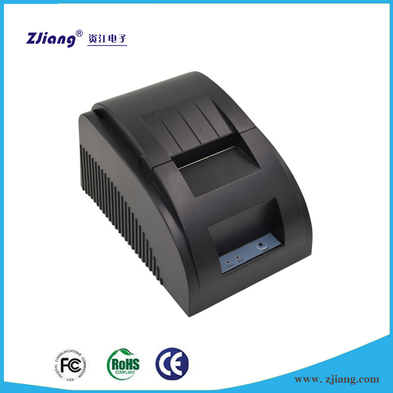 Laundry printer 58mm thermal printer laundry software printer package