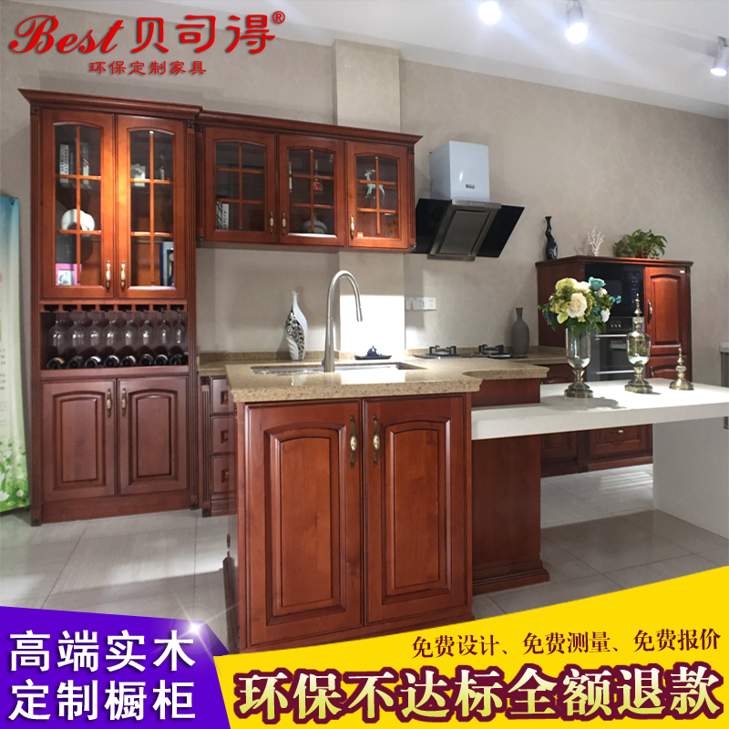 Besid integrated cabinet, whole house customized quartz stone countertop, European kitchen, solid wood furniture, customized Nanjing factory