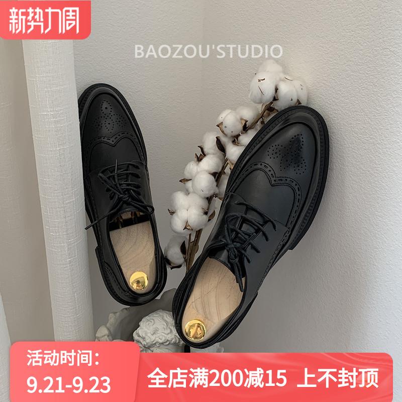 抱走推土机男士商务正装黑色雕花皮鞋韩版布洛克潮流系带英伦厚底
