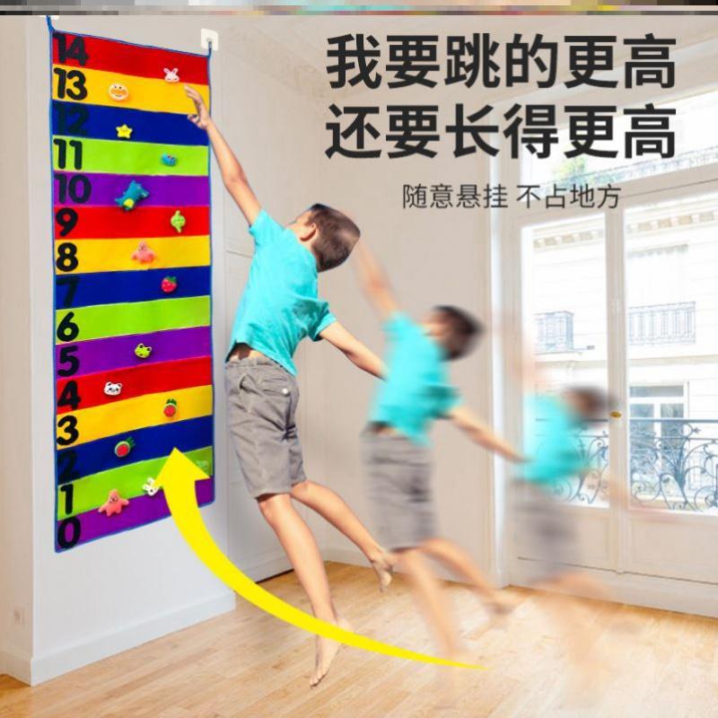 中國代購|中國批發-ibuy99|运动玩具|颦鸿业儿童摸高尺助长锻炼器材弹跳高感统训练室内室外运动玩具1