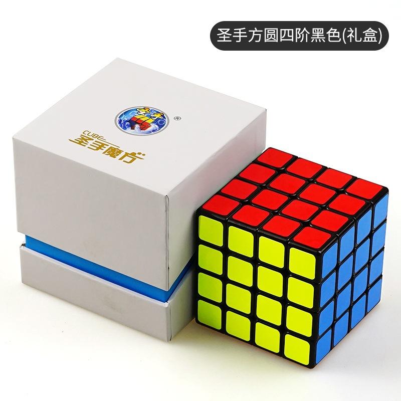 (用3元券)圣手方圆4四阶专业竞速启蒙礼盒