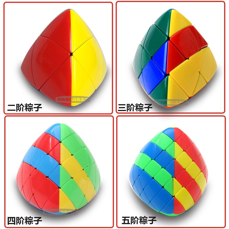 圣手粽子2二阶3三阶4 5趣味玩具满12.80元可用0.41元优惠券