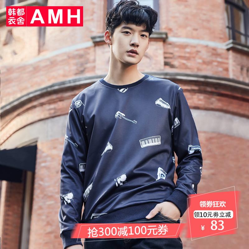 AMH男装韩版2018春季新款时尚印花修身圆领潮流卫衣男学生GR5045