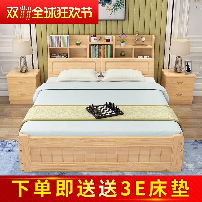 实本床松木实木床简约成人床白色双人床儿童单人床1.2.1.5.1.8米