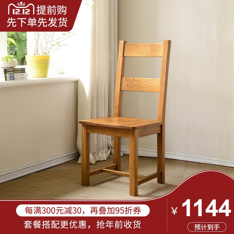 华谊实木餐椅北欧餐厅橡木吃饭高靠背椅书房现代简约木椅2把