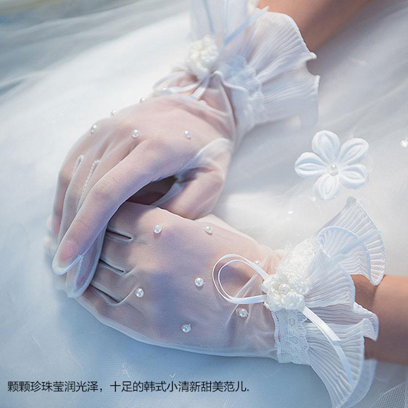 新娘结婚纱手套短款韩文静明星同款礼服配饰韩式蕾丝珍珠手套白色