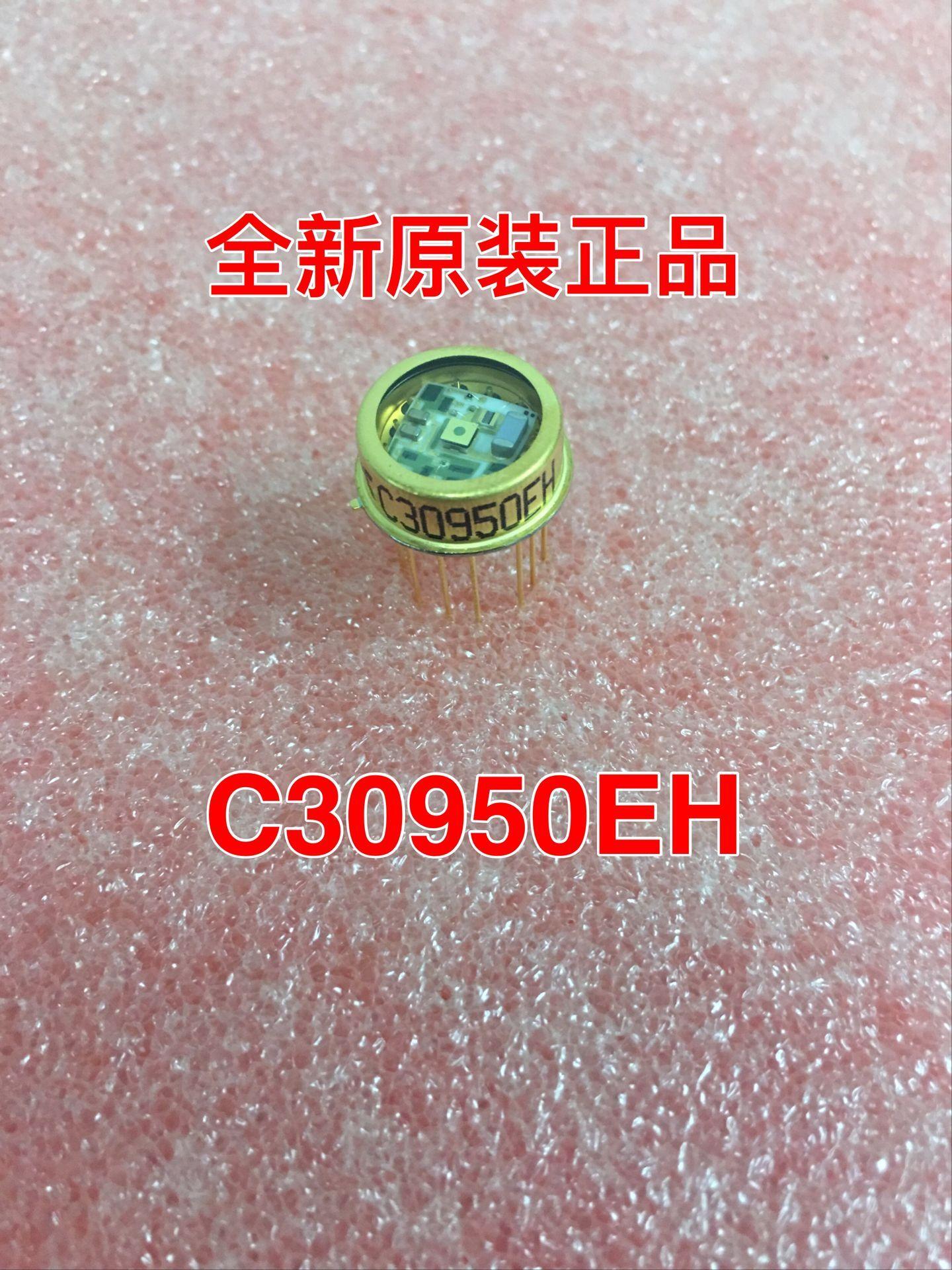 全新原装 APD雪崩光电二极管C30950EH/C30950E 提供原厂出货证明