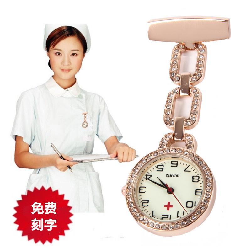 Карманные часы Артикул 543333171630