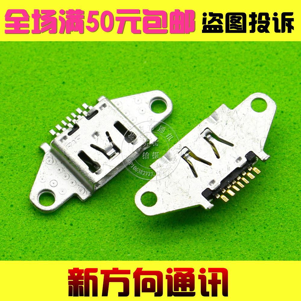 手机尾插 充电口 内置USB接口 适用OPPO A59 A59M A59TM A59S听筒