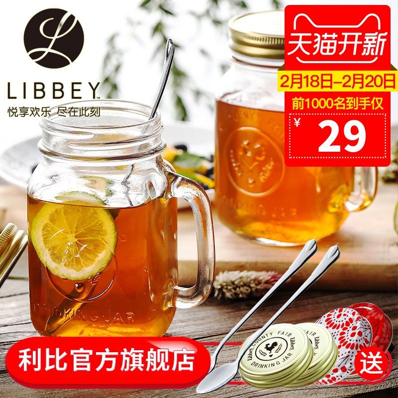 【2支】Libbey利比进口玻璃杯茶杯公鸡杯果汁杯梅森马克杯带盖勺