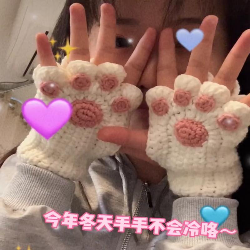 猫爪手套diy手工编织自制作材料包毛线可爱半指秋冬小熊新款百搭