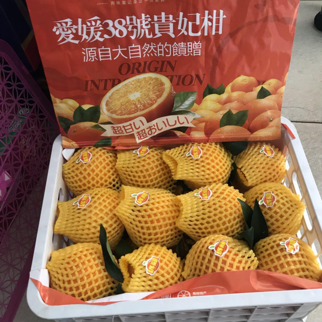 新鲜水果 四川丹棱爱媛38号果冻橙柑橘无核橙 桔橙 橙子 5斤大果