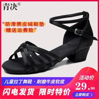 儿童女孩舞蹈鞋中跟软底拉丁舞鞋