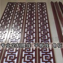 吊顶雕花板镂空PVC花格装饰线条中式背景墙边框平板L型腰线通花板