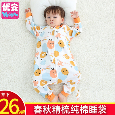Baby sleeping bag spring, autumn and winter baby pure cotton thin section four seasons universal split leg newborn child child warm and kick-proof quilt