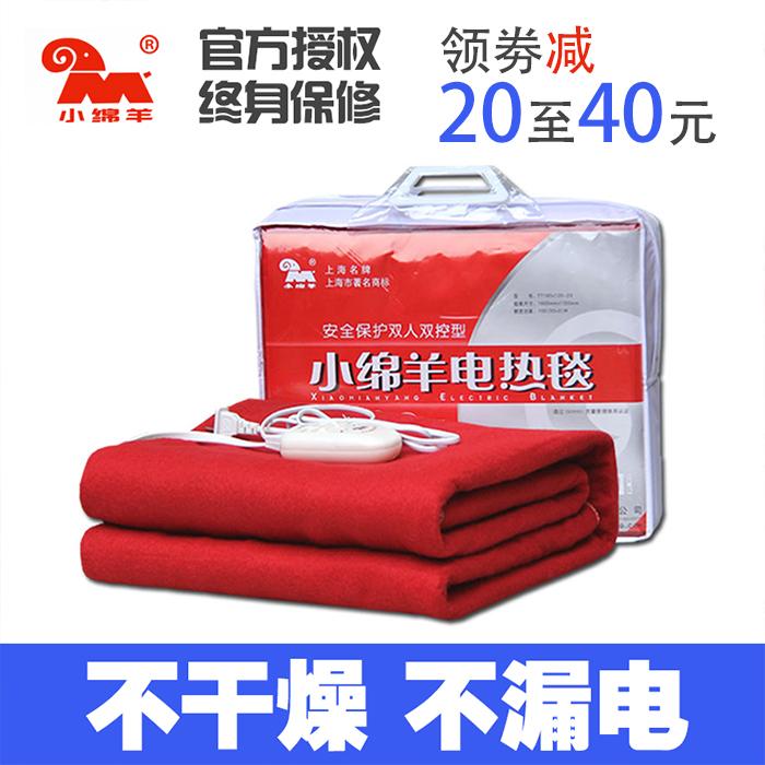 Одеяла с электрообогревом Артикул 561068844671