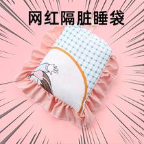 南极人全棉旅行用床单纯棉隔脏睡袋酒店四季通用款大人酒店神器